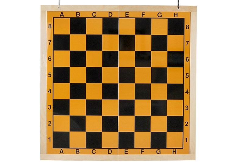 demo chess set